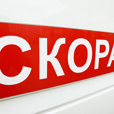 В ДТП в Нижнем Новгороде пострадали девять пешеходов