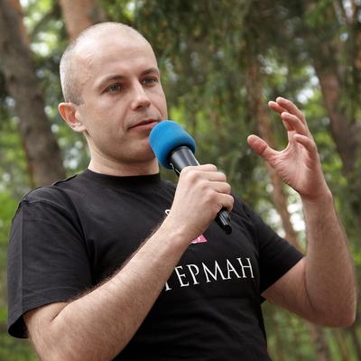 ГерманШляхов
