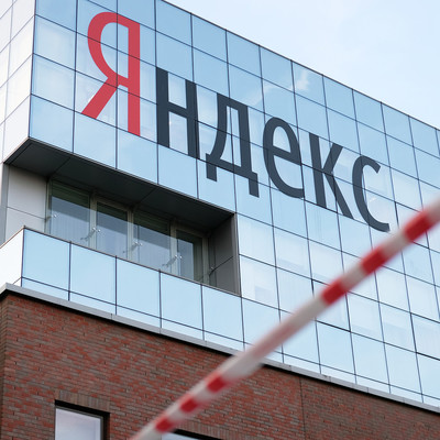 Волож продаст небольшой пакет акций «Яндекса»