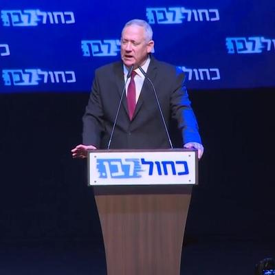 Бени Ганц по итогам выборов не смог сформировать правительство Израиля
