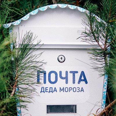 Почта Деда Мороза откроется в московских парках 25 ноября