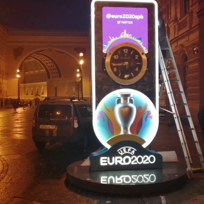 На Большой Морской появились часы обратного отсчета времени до Евро-2020
