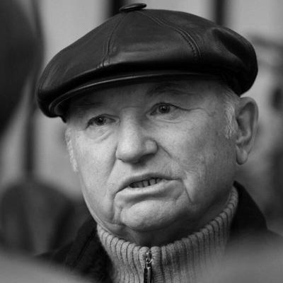 Путин подписал указ об увековечении памяти бывшего Юрия Лужкова