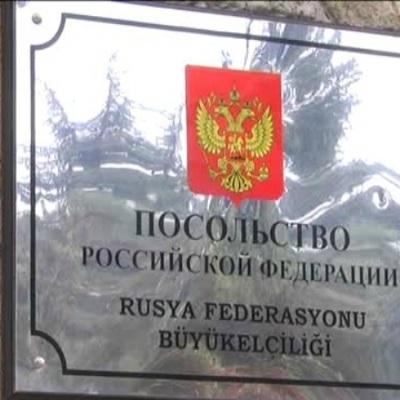 В Турции усилена охрана посольства РФ из-за угроз в адрес посла
