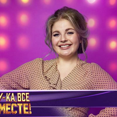 Ольга Бурлуцкая