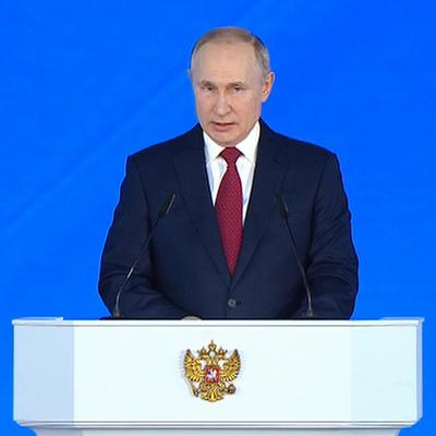 Путин выступит с посланием Федеральному собранию в столичном