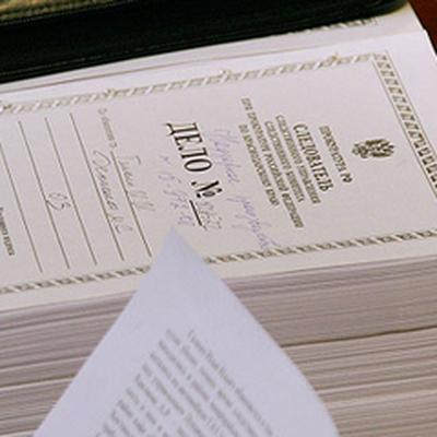 В Алтае обвиняемый съел явку с повинной в суде