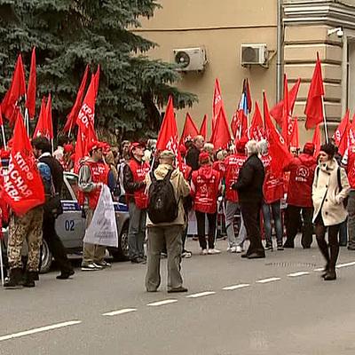 Власти Москвы отказали КПРФ в проведении акции на Пушкинской площади