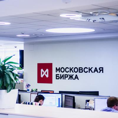 Российский фондовый рынок начал неделю с подъёма