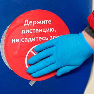 Власти Москвы не будут блокировать соцкарты пенсионеров из-за новых ограничений