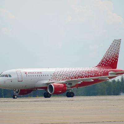 Вывозной рейс из Камбоджи забрал 121 россиянина