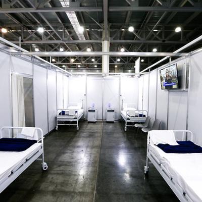 В Подмосковье приступили к разбору временных госпиталей