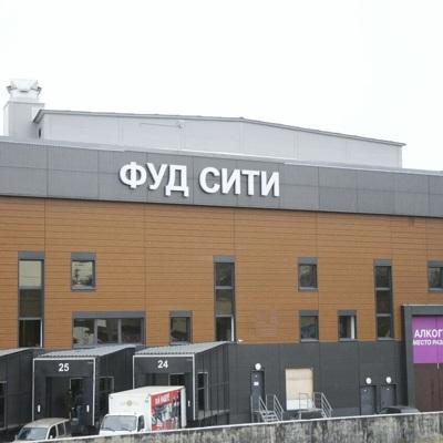 Мигранты устроили массовый сход возле «Фуд Сити» в Москве ...