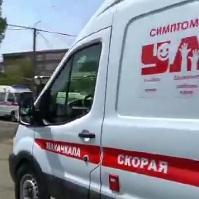 Пять человек пострадали при взрыве газа в Махачкале