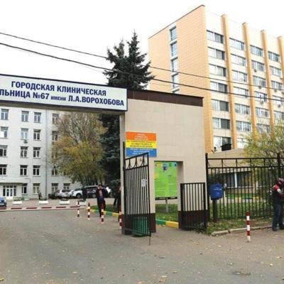 Больницам и поликлиникам, подведомственным федеральным органам власти выделят 2,3 млрд рублей