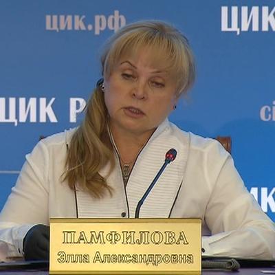 Досрочно на выборах в РФ проголосовали 150 тысяч избирателей