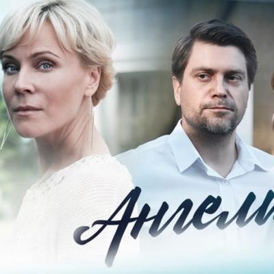 Телеканал «Россия» покажет мелодраму «Ангелина»