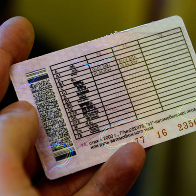 МВД расследует утечку базы данных водителей в сеть