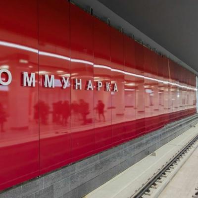 Южный участок красной ветки московского метро закрыт на 5 дней
