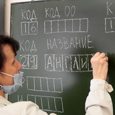 99% школьных классов в Москве работают в обычном режиме