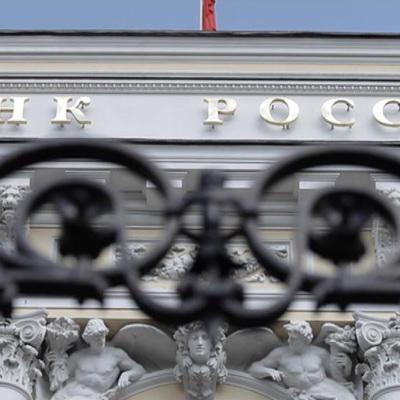 Центробанк повысил ключевую ставку до 5,5% годовых