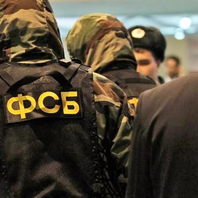 ФСБ России в 25 регионах задержала 45 подпольных оружейников