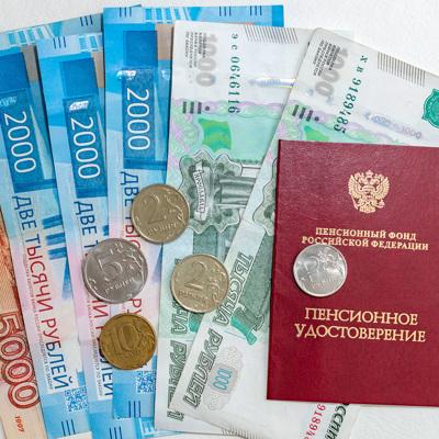 Песков прокомментировал слухи о новом повышении пенсионного возраста в РФ