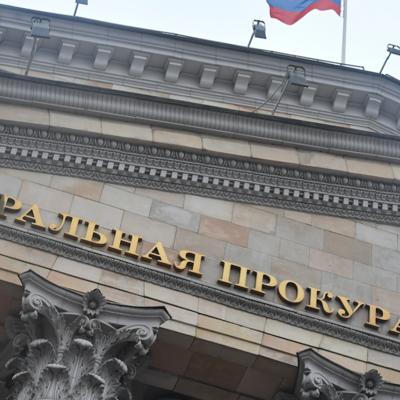 Генпрокуратура проверит школьное питание по всей России