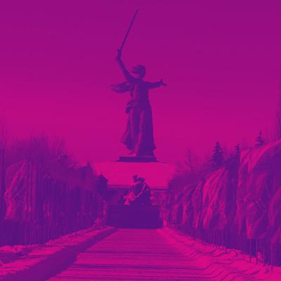 Ко Дню победы в Сталинградской битве
