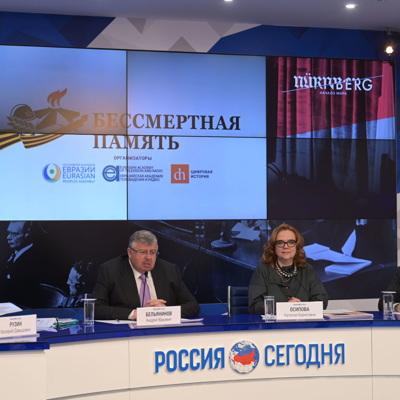 В «Россия сегодня» презентовали международный проект «Бессмертная память»