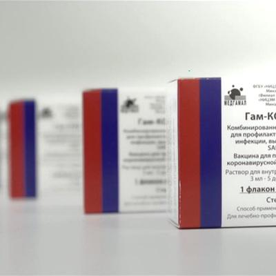 РФПИ призвал правительство Словакии вернуть партию вакцины
