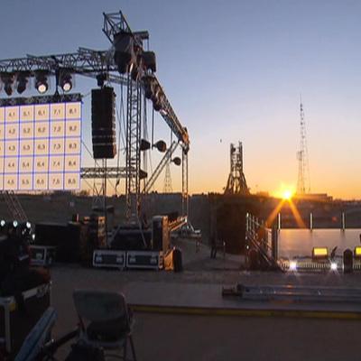 Телеканал «Россия» покажет прямую трансляцию концерта с космодрома Байконур
