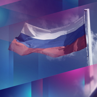 Ко Дню России