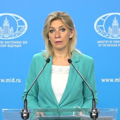 МИД призвал Украину не предвосхищать решения ЕСПЧ