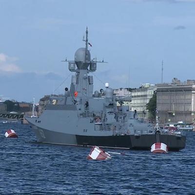 В Петербурге прошла генеральная репетиция Главного военно-морского парада