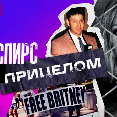Российская премьера документального фильма