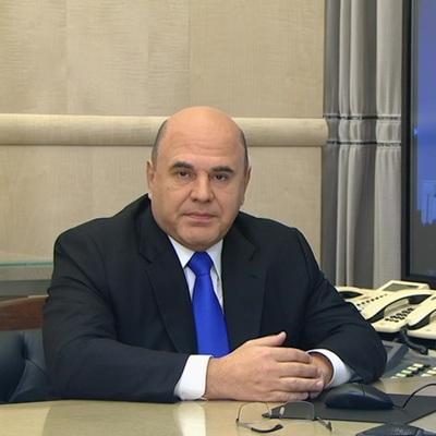 Мишустин призвал губернаторов активнее выстраивать обратную связь с гражданами