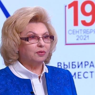 Москалькова рассказала об обращениях на горячую линию