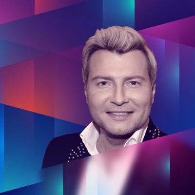 Ко Дню рождения Николая Баскова