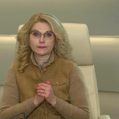 Голикова предложила объявить нерабочие дни с 30 октября по 7 ноября