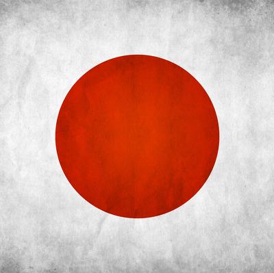 В Японии прошла первая распродажа элементов оборудования списанных железнодорожных вагонов