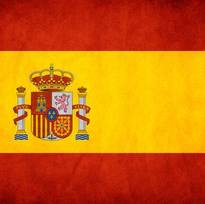 Суд Испании признал недействительным проведение референдума в Каталонии
