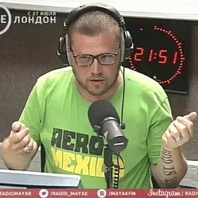 Александр Бергер