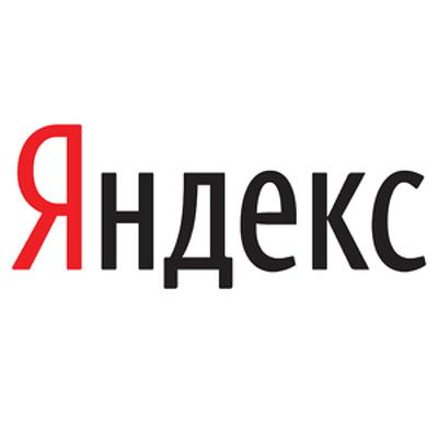 «Яндекс» сделает платными сервисы «Карты» и «Навигатор» для таксистов и курьеров