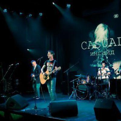 группа Casual