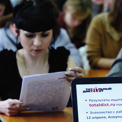 Таллин выиграл в конкурсе за право стать столицей