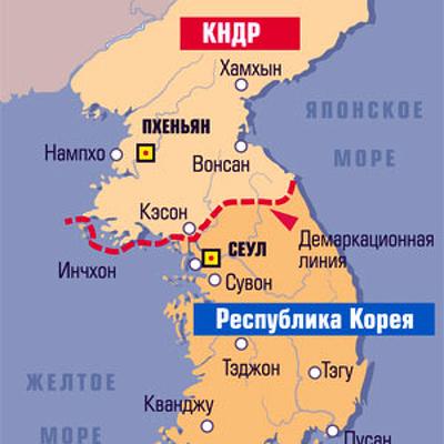 В Совбезе России не исключают обострения между двумя Кореями
