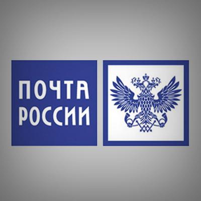 «Почта России» анонсировала повышение стоимости пересылки писем
