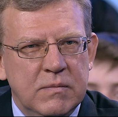 Кудрин дал совет россиянам, как хранить свои сбережения