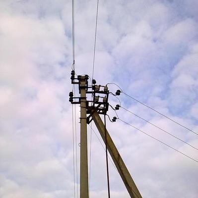 Электроснабжение Южной Осетии полностью восстановлено